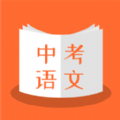 中考语文游戏