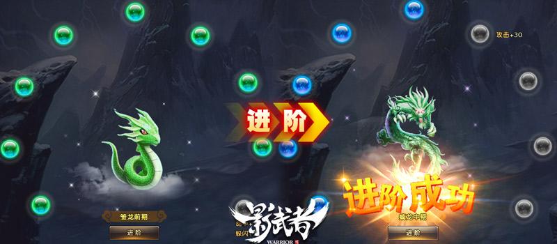 影武者10月5日公测:全新版本龙魂契约玩法更新预告[多图]
