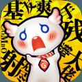 天际冒险队手游安卓版 v1.0.5