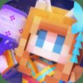 奶块沙盒手机游戏安卓版 v3.5.1.0