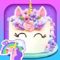 独角兽厨师快乐烹饪美味甜点iOS版(unicorn chef) v1.0
