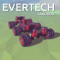 科技创造沙盒中文汉化破解版(Evertech Sandbox)(含数据包) v0.8.387
