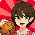 桌面篮球手游安卓版 v1.0.0