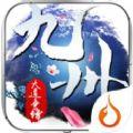 九州大道争锋手游官方安卓版 V1.2