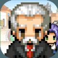 王国道具店游戏最新破解版 v1.1.8