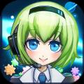 恋之宇宙战舰游戏安卓手机版 v1.00