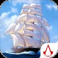 航海传说游戏安卓官方版 v2.0.0