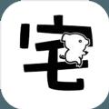 肥宅修真录游戏安卓最新版 v1.0