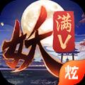百妖夜行录官方手游安卓版 v1.0.0
