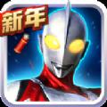奥特曼钢铁飞龙游戏官方安卓版 v1.0.2