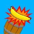 香蕉爆炸游戏安卓版 v0.2