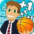 篮球英雄挑战无限金币内购破解版 v1.0.0