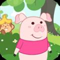 小猪快闪游戏安卓正式版 V1.0.0