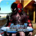 蜘蛛侠2终极维度无限金币内购破解版 v1.0.0