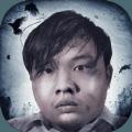 迷雾逃生游戏安卓官方版 V1.0
