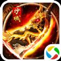 勇者之刃传说手游官方应用宝版本 v1.8.1