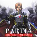 帕提亚3游戏安卓中文版 V1.0.0