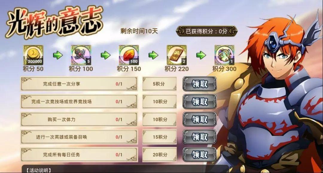 梦幻模拟战手游1月24日更新内容一览 苍之骑士利昂 新命运之扉杰利奥鲁和蕾拉[多图]