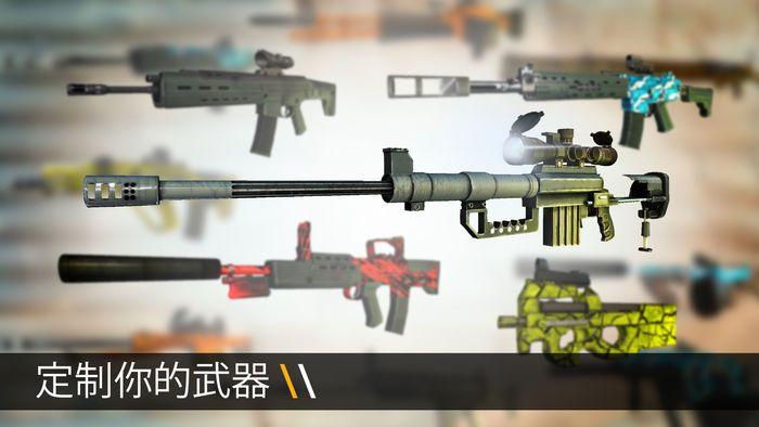 子弹力量游戏图片1
