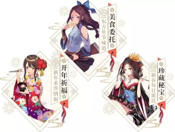螺旋英雄谭2月1日更新活动一览 春节版本活动大爆料[多图]