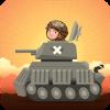 坦克野战游戏安卓中文版 V2.0