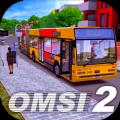 OMSI总线模拟器游戏中文破解版 v2.8.1