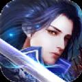 奇幻仙侣手游官方公测版 v2.8.0
