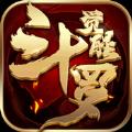 斗罗觉醒江湖海量版手游变态福利版 v1.01.0