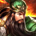 三国群雄传公测iOS版 v83.186