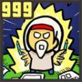 漫画先生999无限金币中文破解版 v2.03