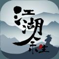 江湖余生游戏最新破解版 v1.0