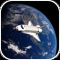 太空飞行驶离地球无限金币内购破解版 v1.8.1