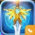 剑仙决游戏ios版 v7.7083.1