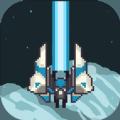 变装战机2银河射击游戏内购破解版 v1.0