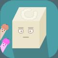 奇怪的盒子游戏攻略官方安卓版 v1.0