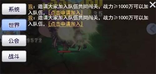 仙境物语放置版2月22日福利活动上线 登陆充值即送好礼[图]