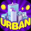 都市建设者无限钻石金币内购破解版 v1.5.0