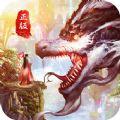 凡人修仙七玄门风云手游官方安卓版 v1.0.0