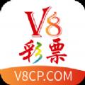 V8彩票安卓版 v1.0