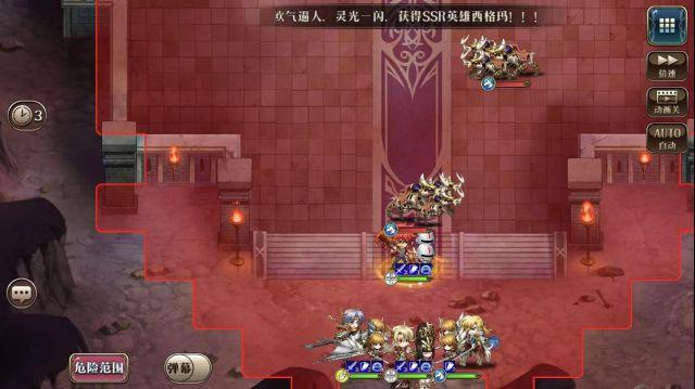 梦幻模拟战手游魔剑的漩涡9回合通关攻略[多图]