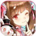 放置战姬手游官方安卓版 v1.0