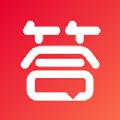 超级答人手机app官方下载 v1.3.5