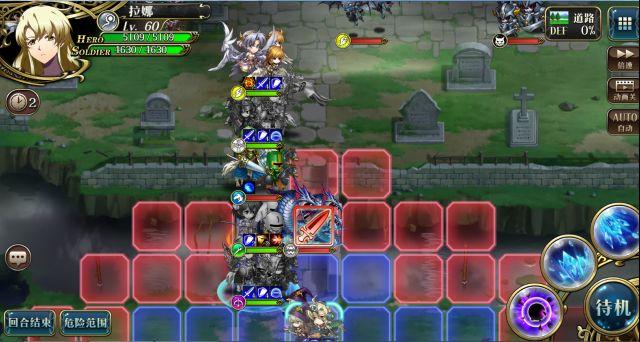 梦幻模拟战手游超时空3月11日ss1-ss5公主阵营攻略[多图]