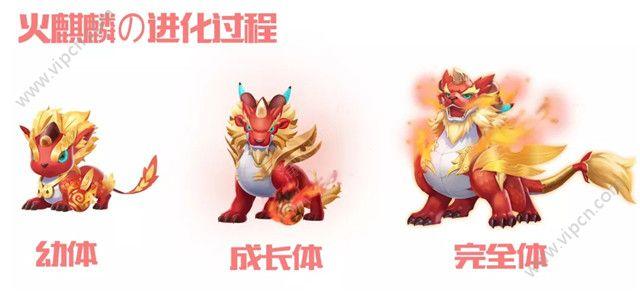 QQ飞车手游火麒麟/炽焰之心套装3月13上线 白色情人节活动汇总图片2