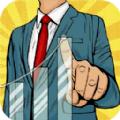 企业创始人游戏最新版 v1.9