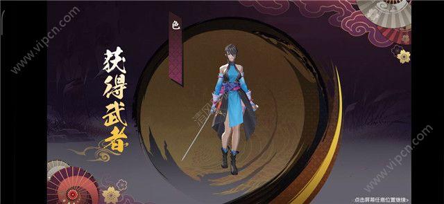 侍魂胧月传说新武者色怎么样?半阴之女色技能属性介绍图片4