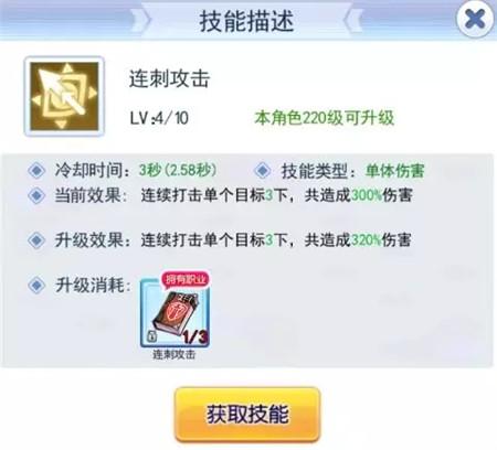 仙境物语放置版公会战图文攻略(附公会战奖励)[多图]