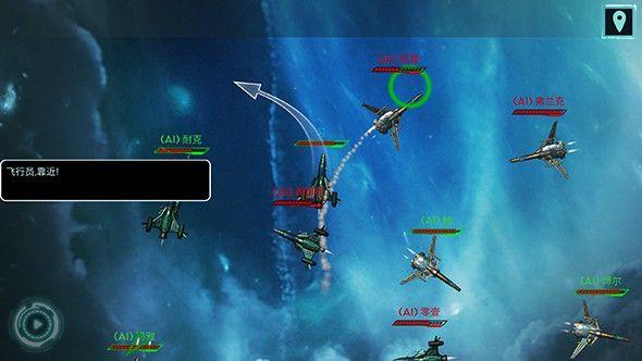 太空前线游戏图1