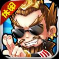 主公快跑iOS官方正版手游 v1.0.0