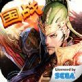 三国志大战M游戏ios版 v1.93